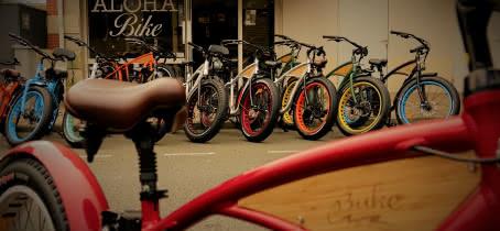 Aloha Bike Lacanau3